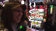 #198 おもスロ/ぱちスロAKB48 バラの儀式/ガルパン/動画