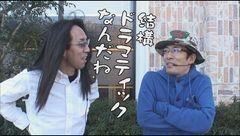 #261 おもスロ/スーパーリノMAX/動画