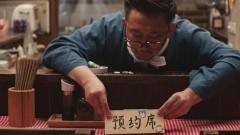 #7特製ハンバーガー1/動画