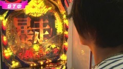 #84 ビジュR1/ヱヴァ9/大海物語4/動画