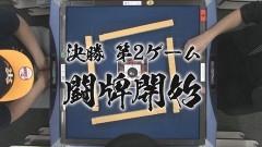 #6 七雀/ノムロック/グレート巨砲/ルーキー酒井/嵐/動画