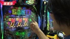 #86 ビジュR1/牙狼金色/仕事人V/蒼天の拳天帰/GANTZ/動画