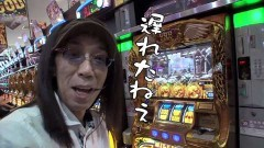 #397 おもスロ/ハーデス/凱旋/リノ/不二子A/動画