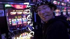 #407 おもスロ/スロサラリーマン金太郎MAX/ニューパルデラックス/ディスクアップ/アイムジャグラーEX/動画