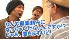 #58 ヒロシ・ヤングアワーCRF機動戦士ガンダム/動画