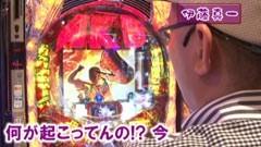 #133 ヒロシ・ヤングアワー/CRルパン三世〜消されたルパン〜394ver./CRぱちんこAKB48 バラの儀式/CRAスーパー海物語IN沖縄2/動画
