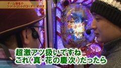 #153 ヒロシ・ヤングアワー/CR真・花の慶次L‐3K/動画