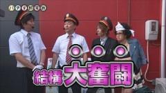 #8 パチ電/凱旋/ハーデス/獣王 王者の覚醒/動画