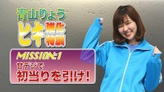 #13 満天アゲ×2/劇場霊/キャッツアイ/PアリアIII/シンフォギア/動画