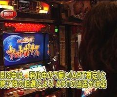 #16 パチスロバトルリーグ「10シーズン」Aグループ6回戦後半/動画