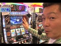 #19 万発・ヤングのわかってもらえるさラインバレル/ウルトラマンタロウ/動画