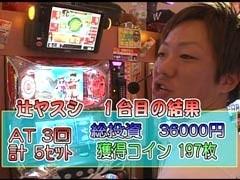 #130 パチスロバトルリーグ「15シーズン」聖闘士星矢/夜王/動画
