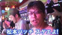 #77 ヒロシ・ヤングアワー/スナイパイ72/動画