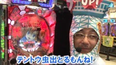 #83 ヒロシ・ヤングアワー/北斗の拳 転生の章/学園黙示録/動画