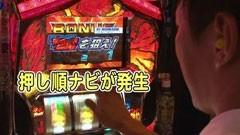 #226 パチバト「18シーズン」/ハーデス/パチスロ鉄拳3rd/動画