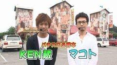 #278 パチバト「20シーズン」/ケロルン/ゴッドイーター/沖ドキ-30/動画