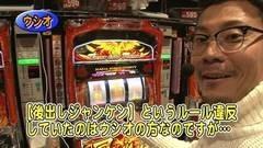 #298 パチバト「21シーズン」/ハナハナホウオウ-30/ハナビ/動画