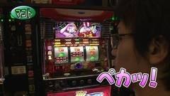 #307 パチバト「21シーズン」/マイジャグII/強敵/ドラハナ/動画