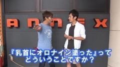 #232 ヒロシ・ヤングアワー/DD北斗の拳 三兄弟/動画