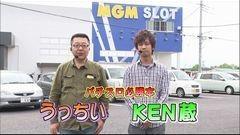 #375 パチバト「24シーズン」/押忍!番長3/動画