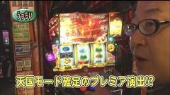 #376 パチバト「24シーズン」/番長3/ハナハナホウオウ/動画