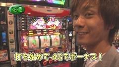 #380 パチバト「24シーズン」/マイジャグIII/ツインBREAK/動画
