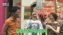 #84 RSGre/天下一閃/真・北斗無双/吉宗4/動画
