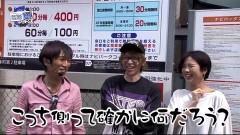 #180 RSGre/ダイキン沖縄/ターミネーター2/Rio2/動画