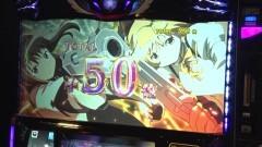 #944 射駒タケシの攻略スロットVII/まどマギ叛逆/ドンちゃん2/アレックス/動画