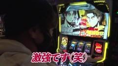 #947 射駒タケシの攻略スロットVII/頭文字D/サンダーVリボルト/ゲッターマウス/動画