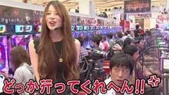 #88 パチスロ〜ライフ三鷹★後編/動画