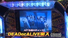 #580 射駒タケシの攻略スロット�Z/学園黙示録/動画