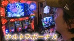 #581 射駒タケシの攻略スロット�Z/ウルトラマンウォーズ/動画