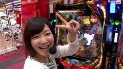 #151 ガケっぱち!!/Erina/動画