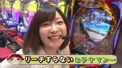 #167 ガケっぱち!!/しまぞうZ(キャベツ確認中)/動画