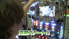 #679 射駒タケシの攻略スロットVII/北斗 強敵/スロ化物語/動画