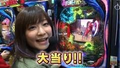 #197 ガケっぱち!!/渡邊 孝平(クロスバー直撃)/動画