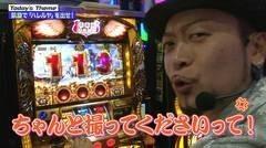 #11 嵐と松本/ミリオンゴッド -神々の凱旋-/動画