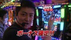 #753 射駒タケシの攻略スロットVII/銭形2/スロJAWS/動画