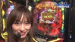 #104 PPSLタッグリーグ/彼岸島/うしとら/星矢 海皇/ヴヴヴ/動画