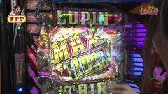 #139 CLIMAXセレクション/ルパン 神々甘/マクロスデルタ Vラッシュ/他/動画