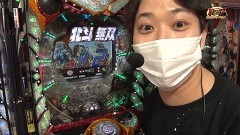 #148 CLIMAXセレクション/北斗無双/新必殺仕置人/シンフォギア2/動画