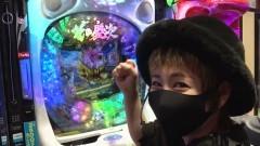 #170 CLIMAXセレクション/花の慶次X-雲のかなたに-/義風堂々!!〜兼続と慶次〜2/動画