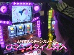 #509 射駒タケシの攻略スロット�Z鉄拳2nd/モンスターハンター/動画