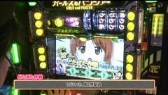 #684 射駒タケシの攻略スロットVII/ガールズ&パンツァー/動画