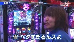 #44 ミッション7/笑ゥせぇるすまん3〜笑撃のドーン〜/動画