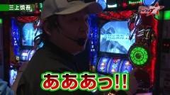 #45 ミッション7/スロット ジパング/動画