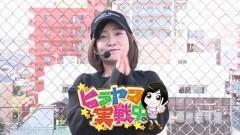 #64 CLIMAXセレクション/フィーバー戦姫絶唱シンフォギア/動画
