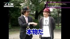 #1 イト神/HEY!鏡/沖ドキ/聖闘士星矢 海皇覚醒Special/動画