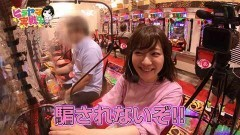 #96 CLIMAXセレクション/ぱちんこCR真・北斗無双/ルパン三世-消されたルパン-/動画